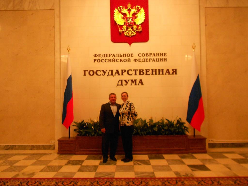 Итоги поездки Сергея Горбунова в г. Москву