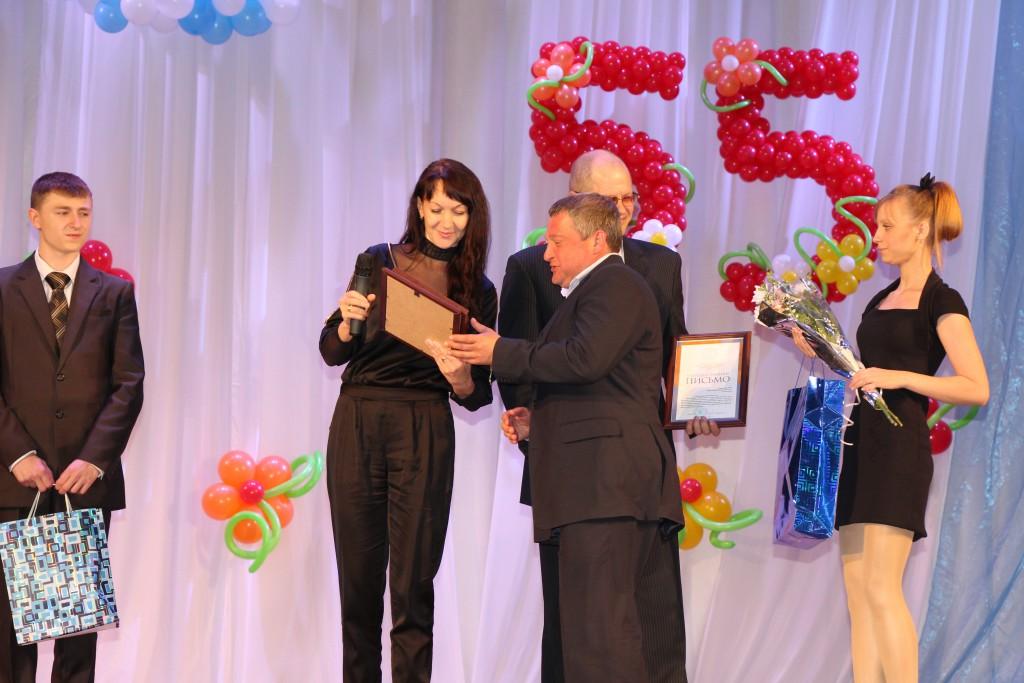 КГКОУ «Красноярский детский дом № 1» отпраздновал свое 55-летие