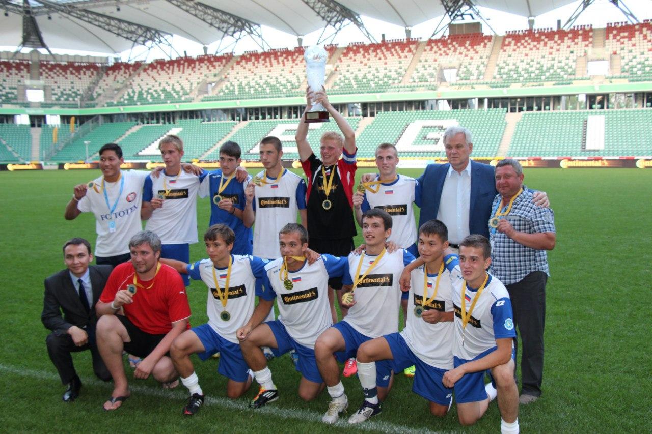Футбольная команда «Тотем» красноярского детского дома №1 стала победителем Чемпионата мира – 2014 года среди детей из детских домов