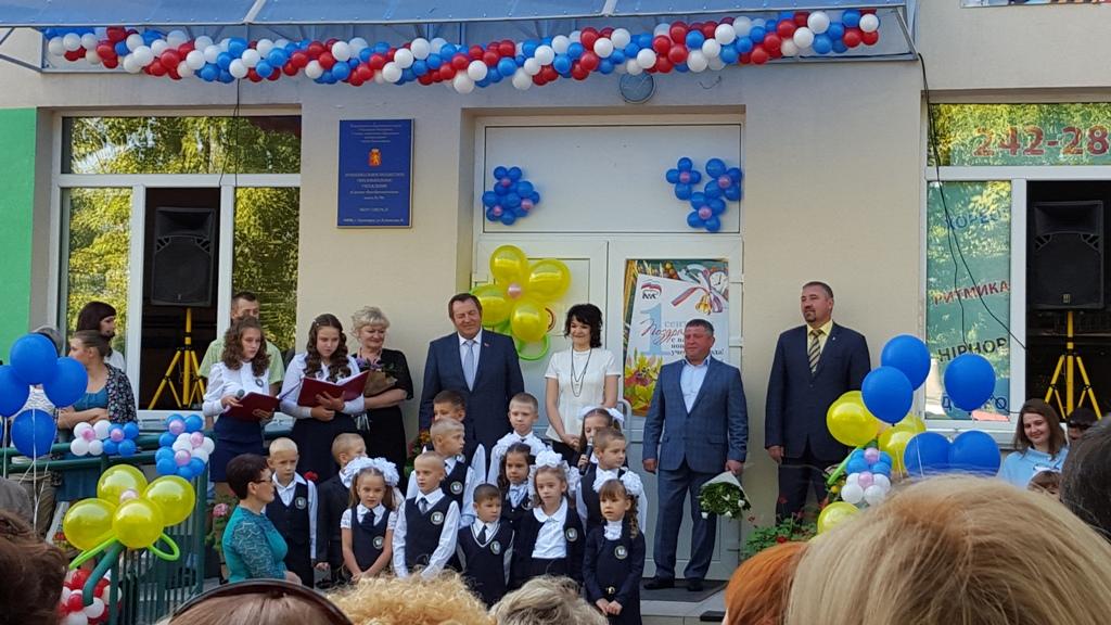 1 сентября 2015 года 34 школа и детский дом 1
