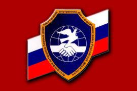 avbd_logo