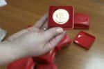news_01071602