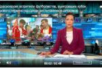 news_280701