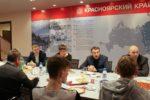 Путешествие ФК «Тотем» на новый год в Москву