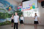 ФОТООТЧЁТ: 23 февраля в детском доме № 1 прошел конкурс «Аты-баты»