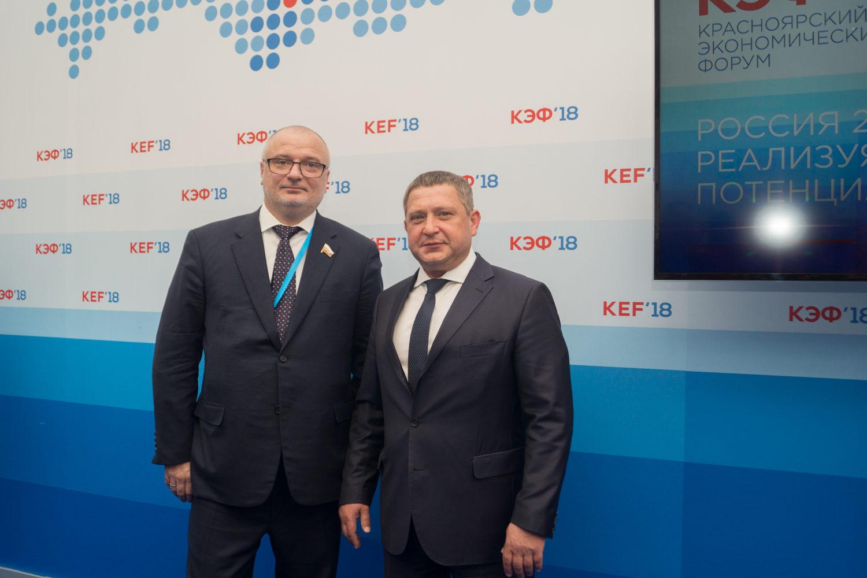 Итоги Красноярского Экономического Форума 2018
