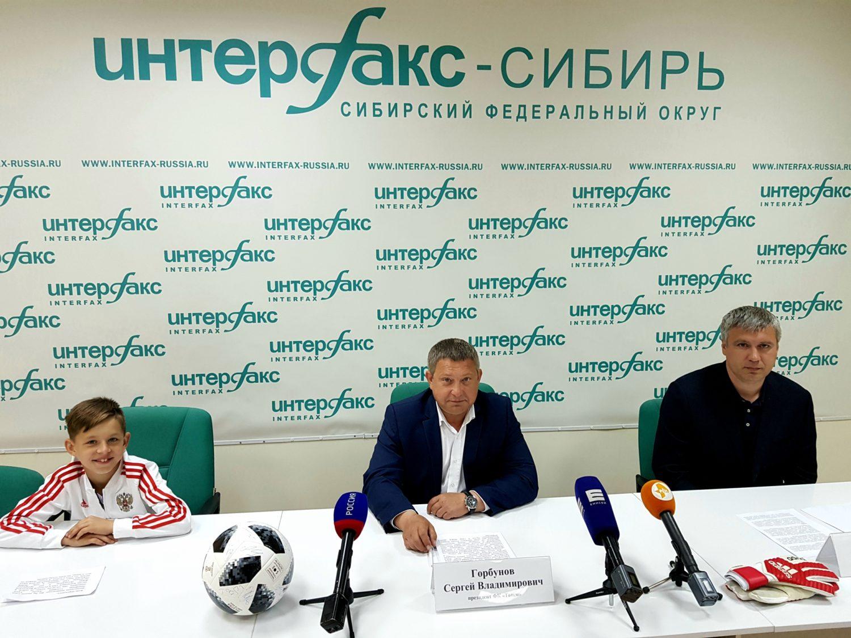 ФК «Тотем» просит Президента России выпустить монеты с изображениями игроков сборной России по футболу