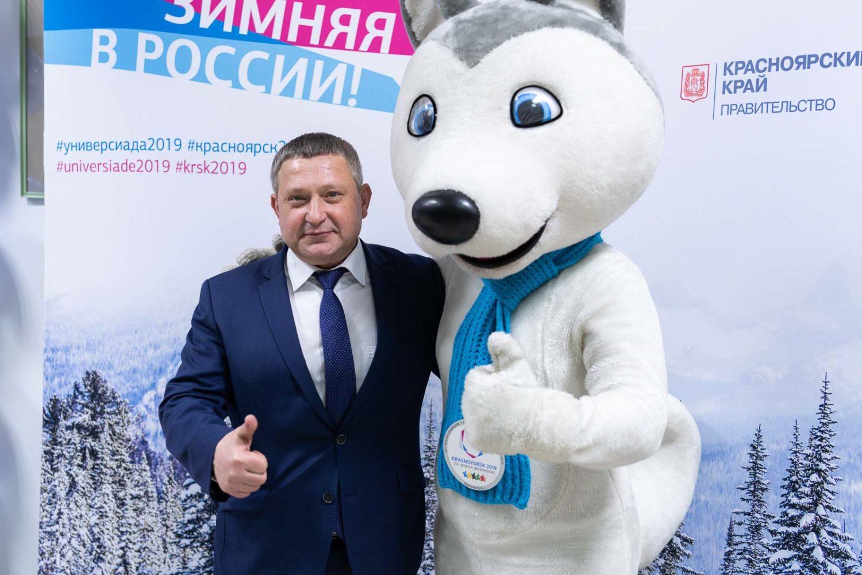 С открытием XXIX Зимней Универсиады 2019 в Красноярске!