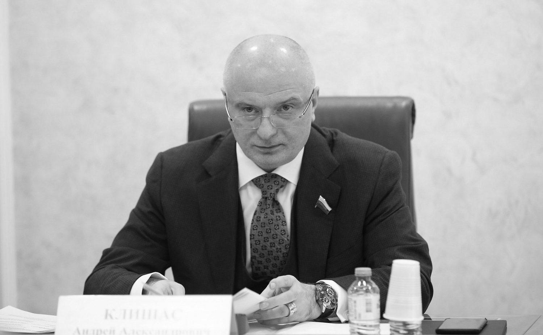 А. Клишас: Государство заинтересовано в ресоциализации несовершеннолетних, содержащихся в учреждениях уголовно-исполнительной системы