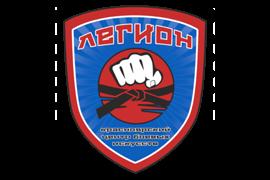 logo_legion_270x180
